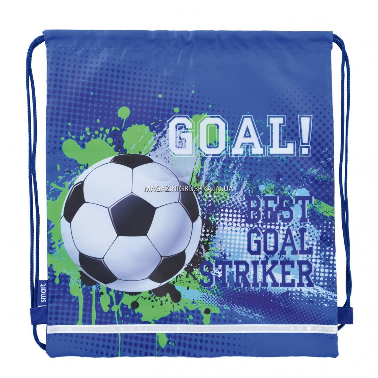 Сумка для взуття Smart SB-01 Goal Синій (557972)
