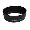 Бленда Nikon HB-45 AF-S DX NIKKOR 18-55mm f/3.5-5.6 G VR (аналог)