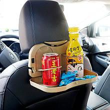 Автомобильный столик, откидной столик на сиденье авто бежевый