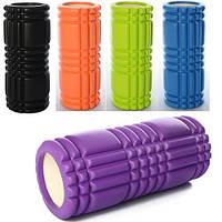 Массажер MS 0857-3 валик ролик для йоги 5 цветов размеры - 33х14 см