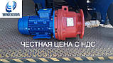 Мотор-редуктор 3МП-50-16-1,1, фото 2