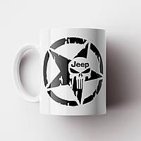 Чашка с принтом Jeep. Кружка с принтом Джип. Чашка с фото, фото 1