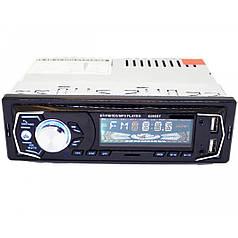 Автомагнітола 1DIN MP3-6295BT
