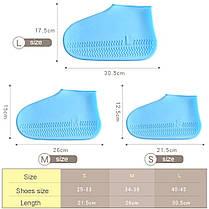 Силиконовые чехлы для обуви от дождя и грязи Синий S, фото 3
