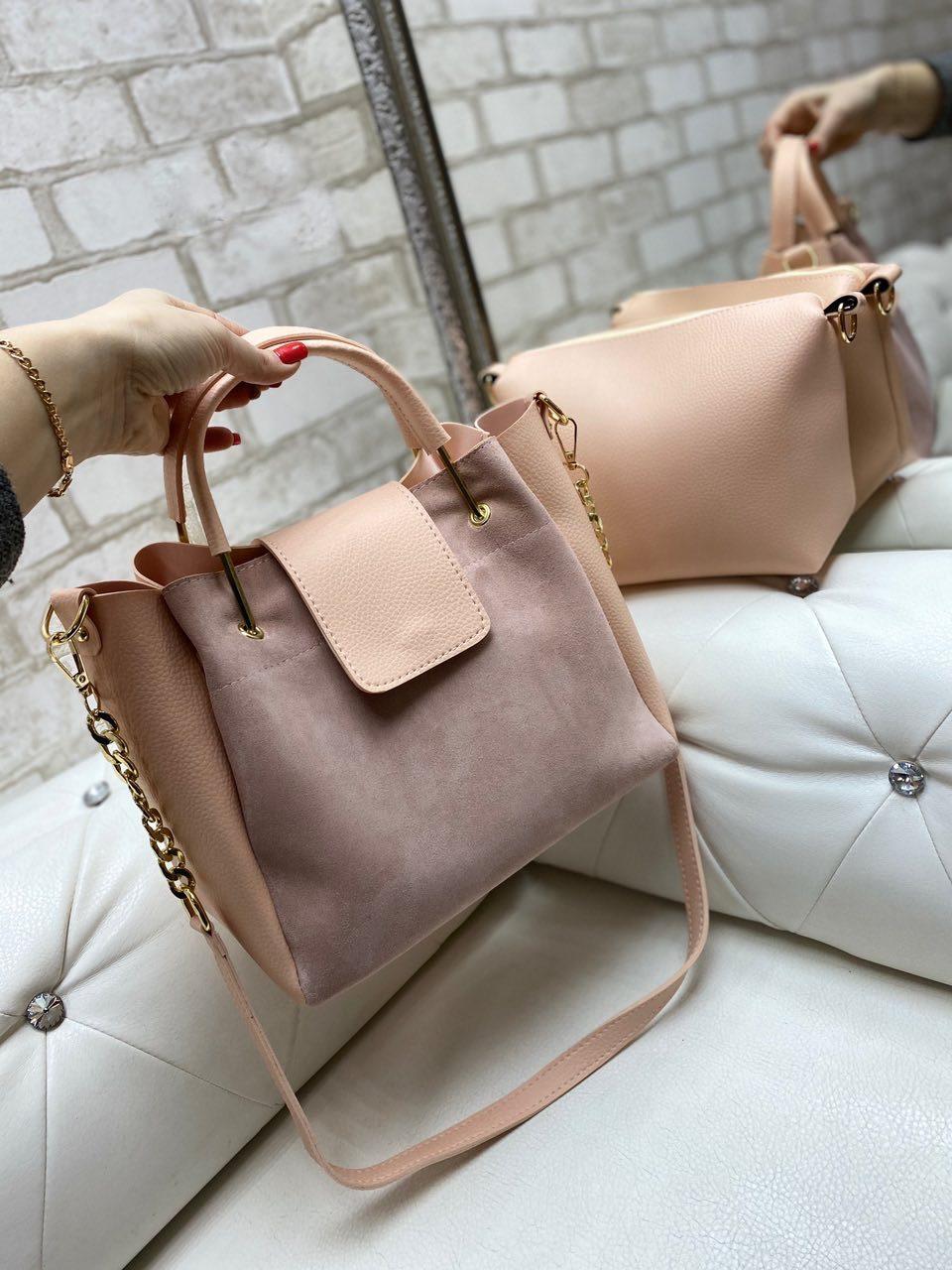 Большая пудровая замшевая женская сумка на плечо с косметичкой брендовая натуральная замша+кожзам