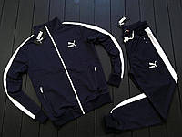 Мужской спортивный костюм Puma темно-синего цвета на молнии (Спортивный костюм Пума мужской)