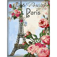 """Картина по номерам. Букеты """"Привет из Парижа"""" 30х40см * KHO2063"""