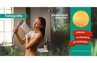 Душовий набір Raindance Select S 120 3jet P PowderRain 90см (27667000)