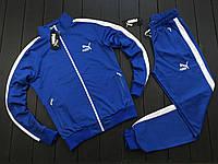 Мужской спортивный костюм Puma ярко-синего цвета на молнии (Спортивный костюм Пума мужской синий)