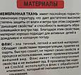 Зимний комбинезон 86-110, фото 7