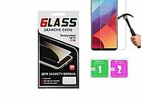 Защитное Стекло для Samsung Galaxy A10 2019 A105