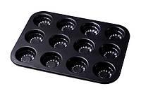 Форма для выпечки 12 кексов EMPIRE EM-9829