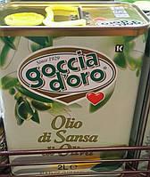 Оливковое масло Goccia D'oro Olive Pomace Oil 2 л