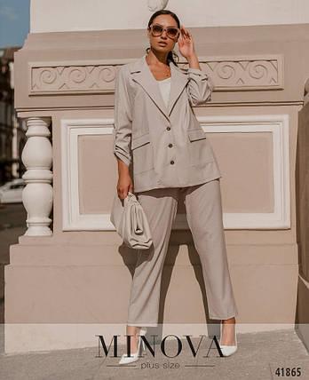 Жіночий костюм-двійка мерехтливої кольору великого розміру від 50 до 64, фото 2