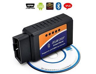 Автомобильный обд сканер для диагностики OBD2 адаптер ELM327 v1.5 Bluetooth корпус Standart