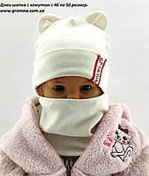 Детская шапка с 46 по 50 размер трикотажная двойная детские шапки демисезонные