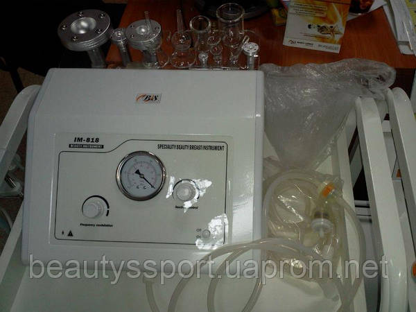 Аппарат для вакуумного массажа 818 бутылка vp laboratory для воды и спортивных напитков 700 мл