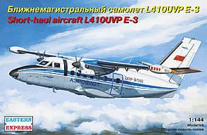 Ближнемагистральный самолет L-410UVP E3. Сборная модель в масштабе 1/144. EASTERN EXPRESS 144100