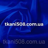 Подкладка нейлон (170Т) Электрик