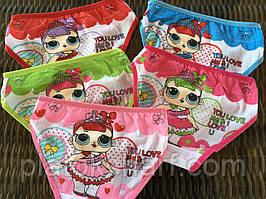 Трусы детские, трусики для девочек «Лол» 3-6 лет (3301М)