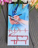Шоколадна плитка Найкращому Кардіолога. Будь-яка ваша напис: Педіатра, кардіолога. хірурга...., фото 1