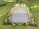 Автоматична похідна палатка захисного кольору 2-х місцева | Намет комуфляжний Smart Camp, фото 2