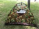 Автоматична похідна палатка захисного кольору 2-х місцева | Намет комуфляжний Smart Camp, фото 3