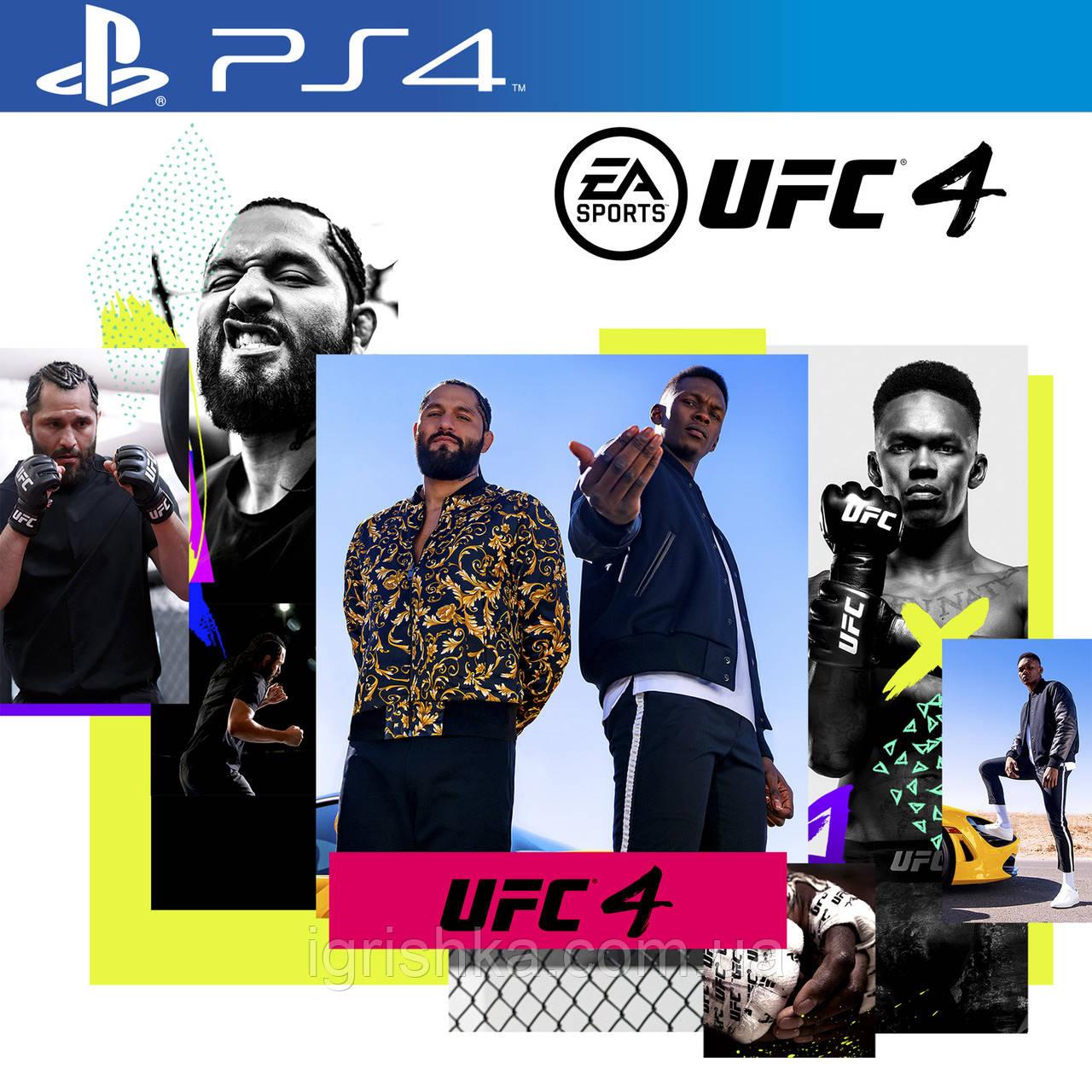 UFC 4 — стандартне видання PS4 (Цифровий аккаунт для PlayStation 4) П3
