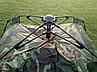 Автоматическая походная палатка защитного цвета 2-х местная   Палатка комуфляж Smart Camp, фото 4