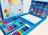 Набор для детского творчества в чемодане из 208 предметов | Набор для рисования с мольбертом, фото 6