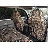 Комплект грязезащитных чехлов ORPRO на передние сиденья камуфляж (Камыш), фото 3