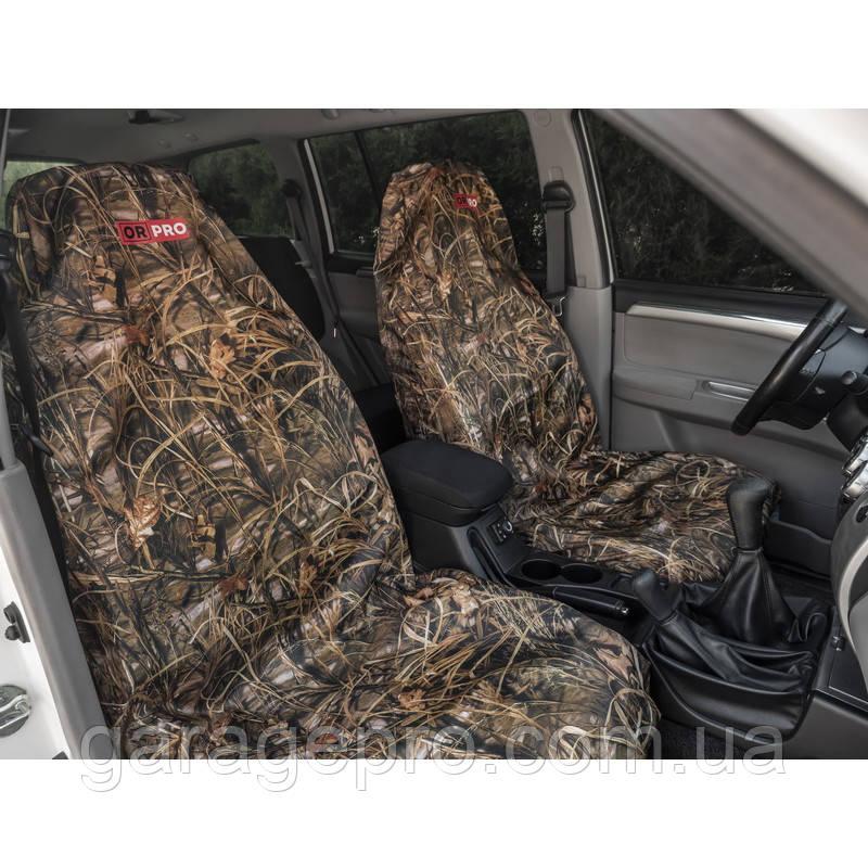 Комплект грязезащитных чехлов ORPRO на передние сиденья камуфляж (Камыш)