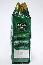 Кофе в зернах Ambassador Espresso 1 кг, фото 2