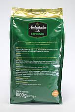 Кофе в зернах Ambassador Espresso 1 кг, фото 3