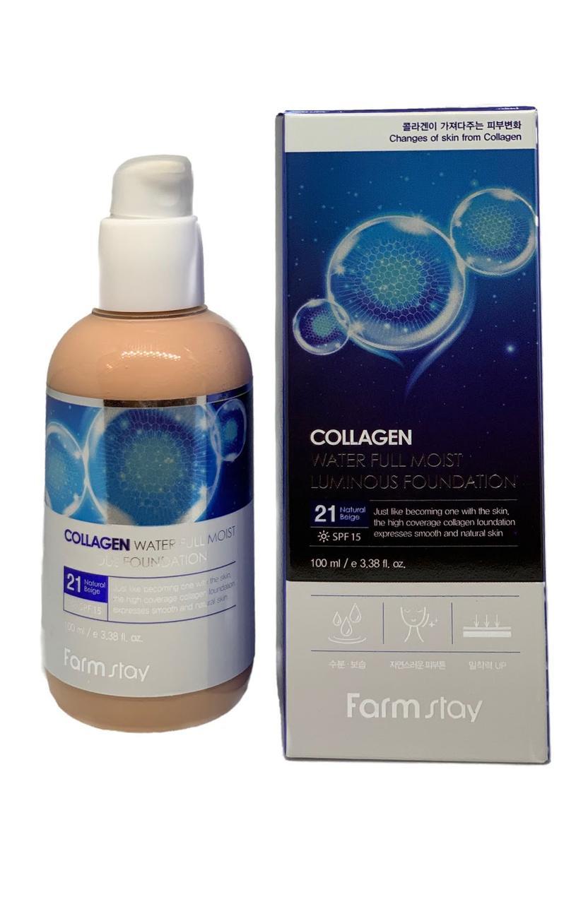 Тональная основа с коллагеном Farmstay Collagen Water Full Moist Luminous foundation