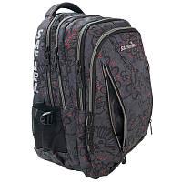 Рюкзак шкільний ортопедичний підлітковий SAFARI 20-150L-5, фото 1