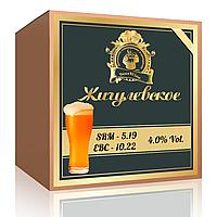 Набор для приготовления пива Жигулевское на 20л