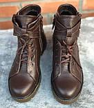 Ботинки молодежные из натуральной кожи от производителя модель ФС315, фото 2