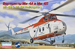 Вертолеты Ми-4А и Ми-4П. В наборе 2 сборные модели в масштабе 1/144. EASTERN EXPRESS 14511