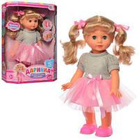 Интерактивная музыкальная кукла Даринка , ходит