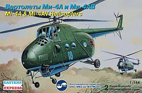 Вертолеты Ми-4А и Ми-4АВ ВВС. 1/144 EASTERN EXPRESS 14512