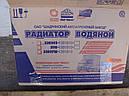 Радиатор Газель, Газ 3302, Газ 3221, Газ 2705, Соболь 2-х рядный, медно-латунный (производитель ШААЗ, Россия), фото 3
