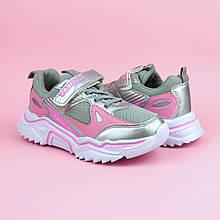 7528D Детские кроссовки для девочек тм Boyang размер 33,34,35,36,37,38