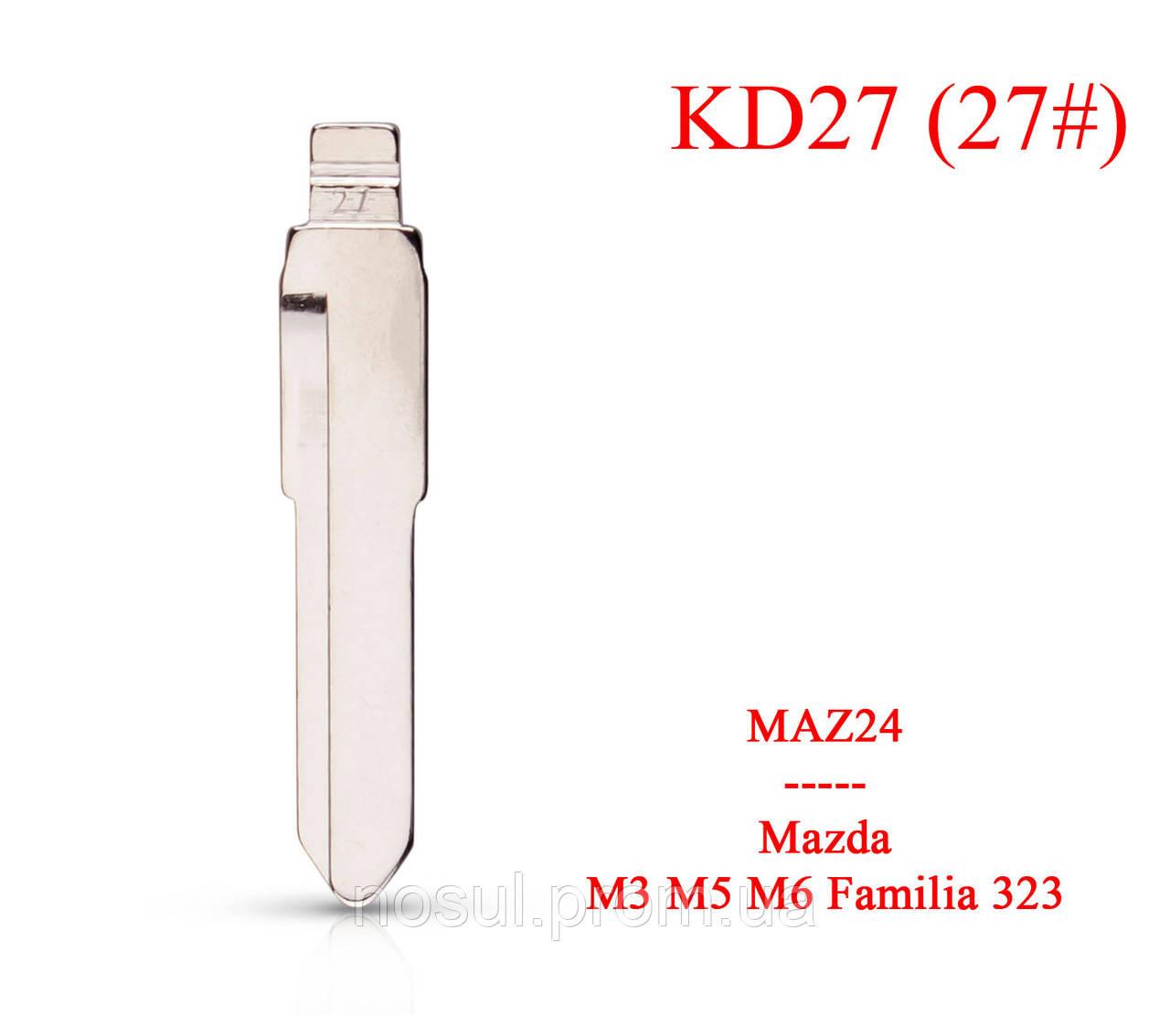 Keydiy жало выкидное лезвие ключа Mazda (MAZ24) № 27 KD 27# M3 M5 M6 M7 Familia 323
