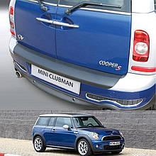 Пластикова захисна накладка на задній бампер для Mini R55 Clubman / Clubvan 2007-2015