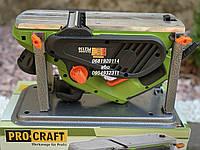 Рубанок электрический Procraft PE2150, фото 1