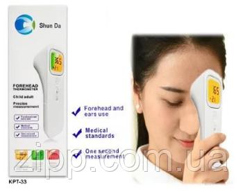 Термометр Shun Da OBD02 бесконтактный инфракрасный