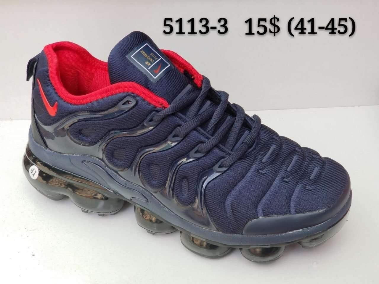 Мужские кроссовки Nike Vapormax Plus оптом (41-45)