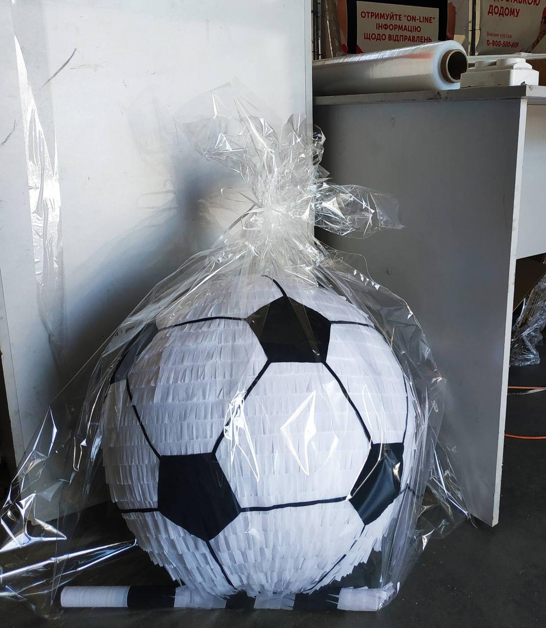 Пиньята - День рождение у ребенка Футбольный мяч  г. Одесса