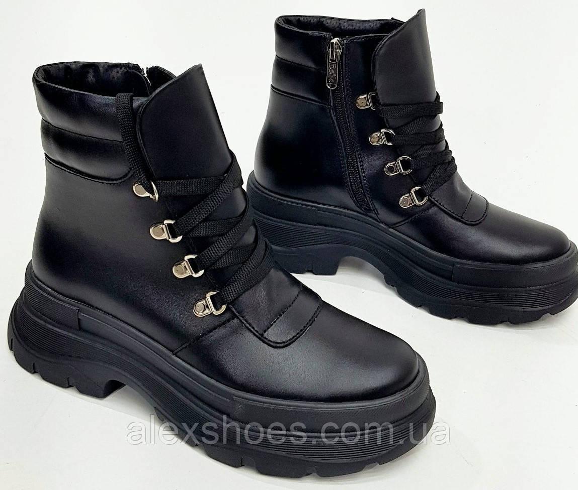 Ботинки молодежные из натуральной кожи от производителя модель БС1080-3